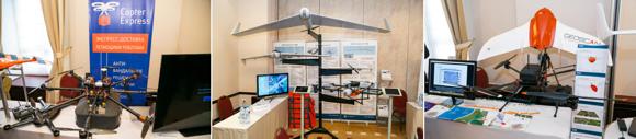 Фото выставки Беспилотная авиация - 2018