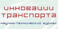inno-100-200-rus-green-static