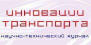 inno-100-200-rus-violet-static
