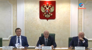 Президиум Парламентских слушаний 14 ноября 2018_ Presidium at the Parlimentary hearings on 14 November 2018 - Chairman at Presidium - Dmitriy Mezentsev